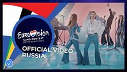 Little Big - Uno - Russia ???? - Official Music Video - Eurovision 2020