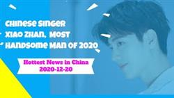 #XiaoZhan, A Chinese Singer Is The Most Handsome Man Of 2020 --- Hottest News In China 20201220